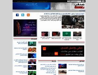 sahafi.jo screenshot