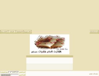 saham7.com screenshot