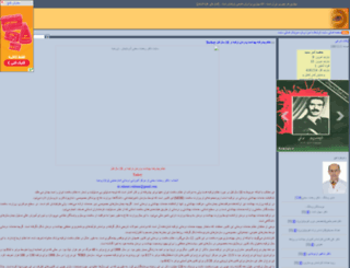 sahand2721.parsiblog.com screenshot