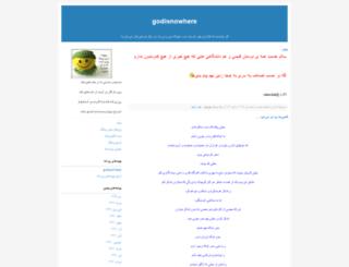 sahar-shah.blogfa.com screenshot