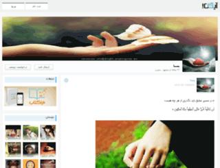 sahar1378solate.iteg.ir screenshot
