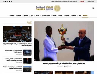 saharamedias.net screenshot
