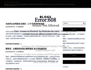 saharaproducts.com screenshot