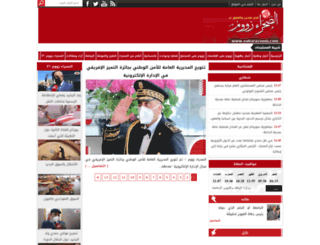 saharazoom.com screenshot