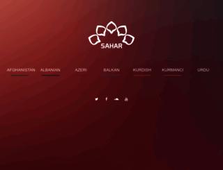 sahartv.ir screenshot