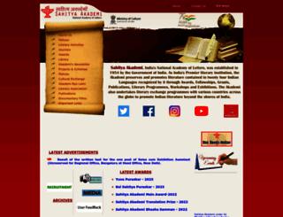 sahitya-akademi.gov.in screenshot