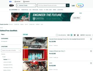 sahiwal.olx.com.pk screenshot