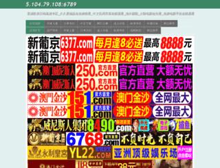sahledu.com screenshot