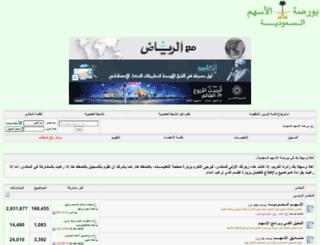 sahmy.com screenshot