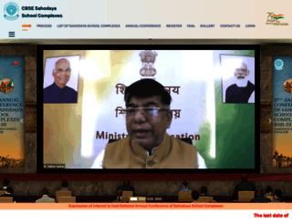sahodayaschools.org screenshot