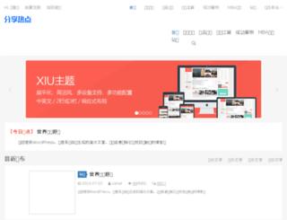 sahot.com screenshot