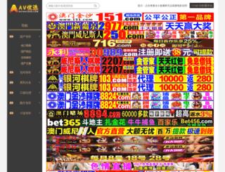 saiastrolozy.com screenshot