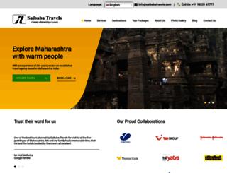 saibabatravels.com screenshot