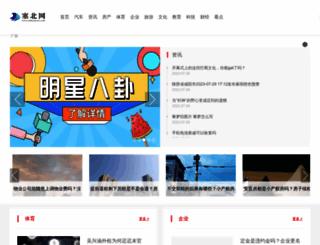 saibeinews.com screenshot