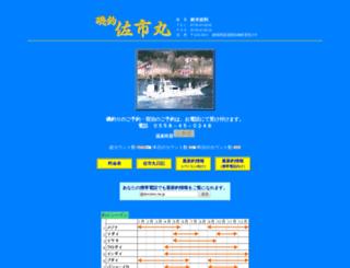 saichimaru.jp screenshot