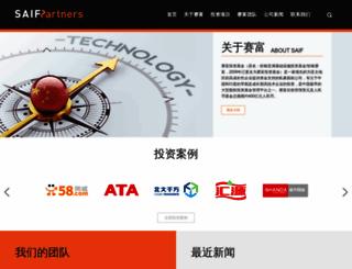 saifpartners.com.cn screenshot