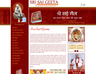 saigeeta.org screenshot