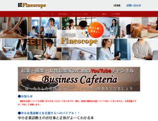 saijoh.com screenshot