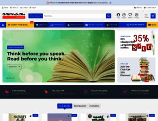 saikathambooks.com screenshot