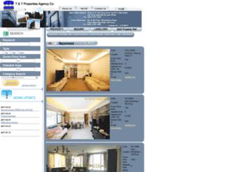 saikungproperty.com screenshot