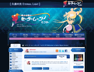 sailormooncenter.net screenshot