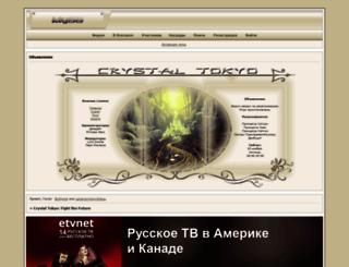 sailormoonftf.rolka.su screenshot