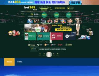 sailthesloop.com screenshot