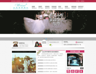 saimarriage.com screenshot