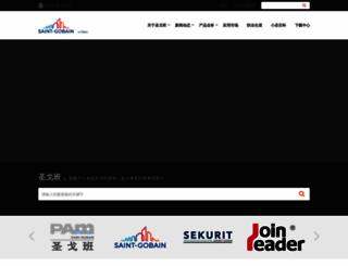 saint-gobain.com.cn screenshot