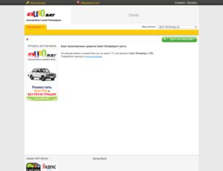 saint-petersburg.autobay.ru screenshot