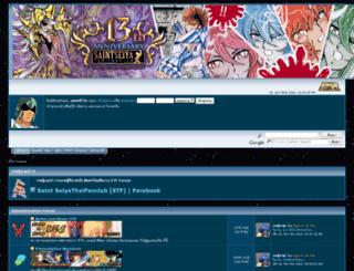 saintseiyathaifanclub.com screenshot