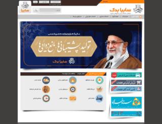 saipayadak.org screenshot