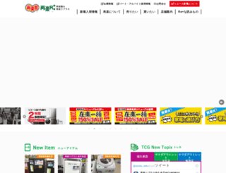 sairaku.net screenshot
