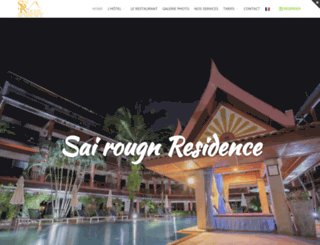 sairougnresidence.com screenshot