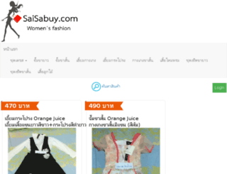 saisabuy.com screenshot