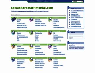 saisankaramatrimonial.com screenshot