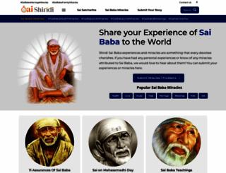 saishiridi.com screenshot