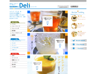 saisons-deli.com screenshot