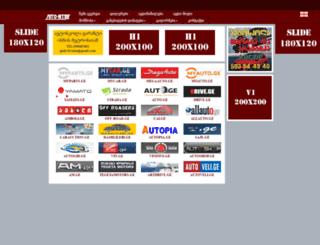 saitebi.auto-net.ge screenshot