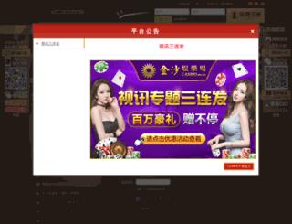 saiteg.com screenshot