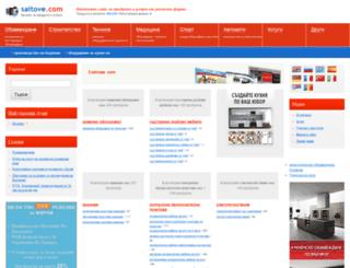 saitove.com screenshot