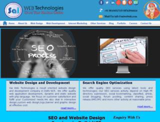 saiwebtek.com screenshot