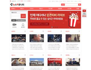 sajatv.com screenshot