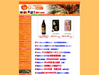 sajihp.com screenshot