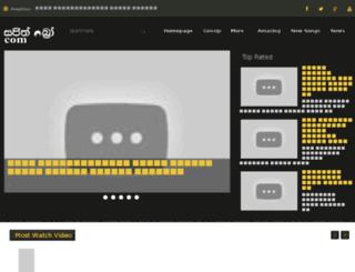 sajithbro.com screenshot