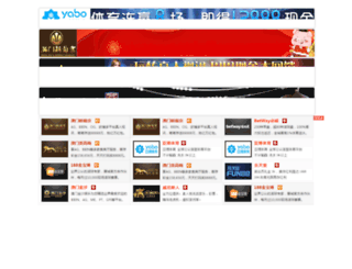 sajmilchemicals.com screenshot