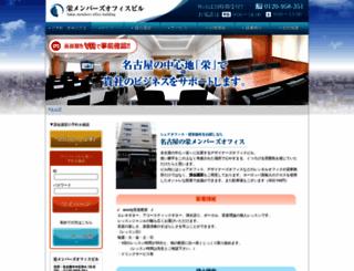 sakaem-office.com screenshot