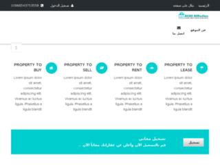 sakanalmadina.com screenshot