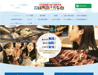 sakanamachi.info screenshot