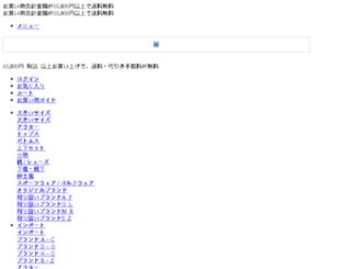sakazen.jp screenshot